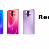 Xiaomi Redmi K30 5G Review